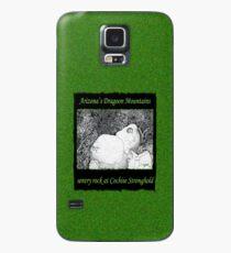 Sentry Rock or Indigenous Multi-tasking Case/Skin for Samsung Galaxy
