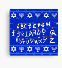 ST Lights Hanukkah Sweater Canvas Print