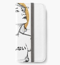I don't care iPhone Wallet/Case/Skin