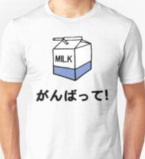 MilK Unisex T-Shirt