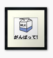 MilK Framed Print