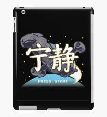Retro Serenity iPad Case/Skin