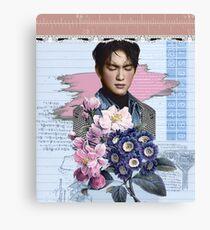HB - Jinyoung Canvas Print