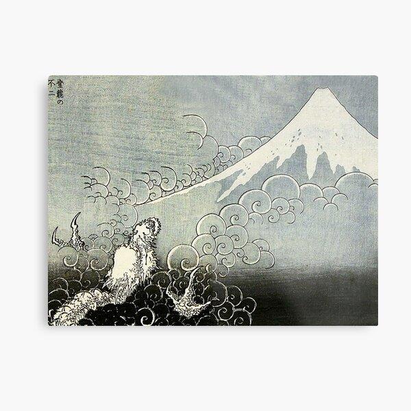 HOKUSAI. Katsushika Hokusai. Dragon Ascending Mount Fuji. Metal Print