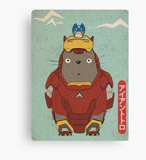 My Neighbour Iron Totoro Canvas Print