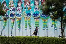 Akihabara - School Idol Project wall by Glen O'Malley