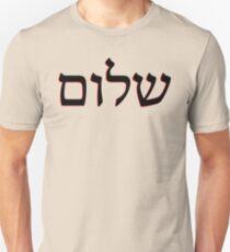 Shalom 2 Unisex T-Shirt