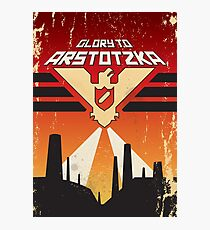 """Papers, Please - Propaganda, Poster """"Glory"""" Photographic Print"""