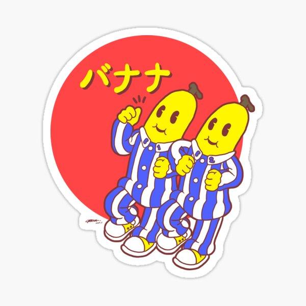 Bananas (Unofficial) Sticker