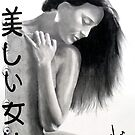 Beautiful Woman by waynea3