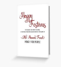 The Human Fund - Money for People Greeting Card