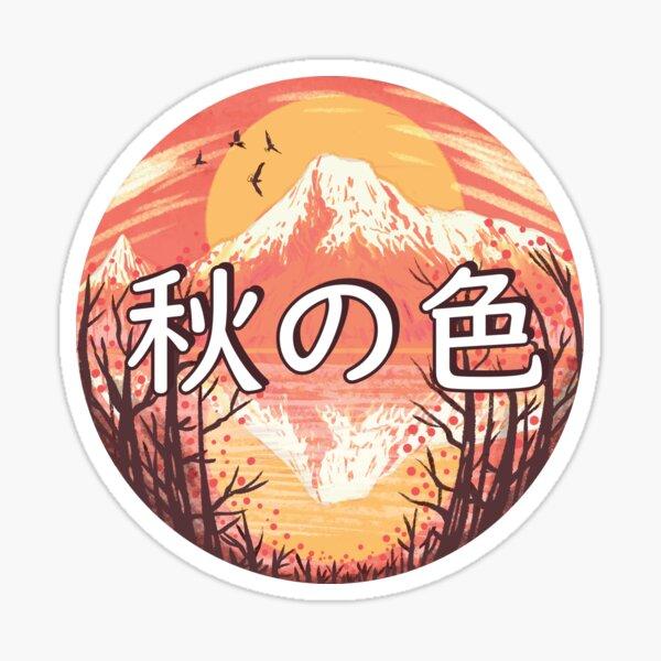 Los geht's nach Japan Fuji Yama Japanisch Otaku Sticker