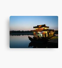 Beijing Boathouse Canvas Print