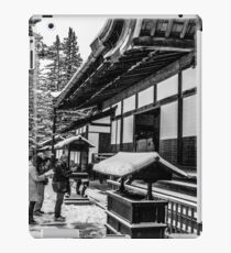 Prayers at Koya iPad Case/Skin