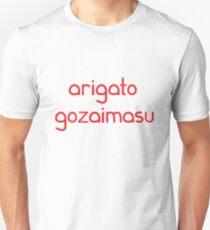 Arigato Gozaimasu T-Shirt