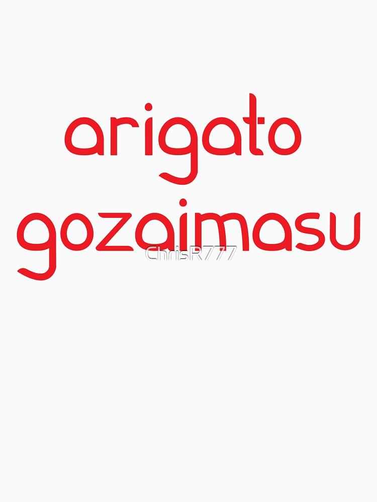 Arigato Gozaimasu by ChrisR777