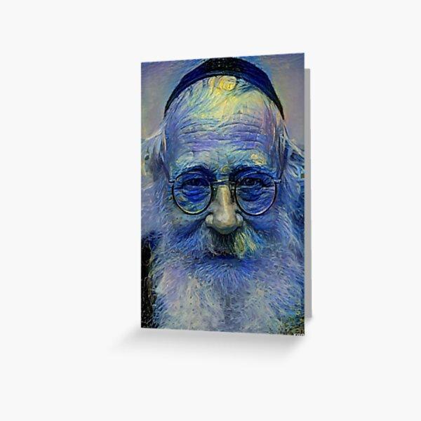 Rabbi Adin Steinsaltz Greeting Card