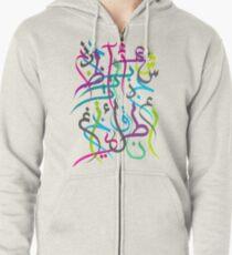 colourful Arabic Alphabet Zipped Hoodie