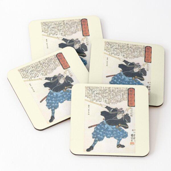 MUSASHI Miyamoto with two Bokken. Japanese, Samurai Warrior. Coasters (Set of 4)