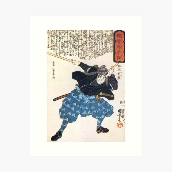 MUSASHI Miyamoto with two Bokken. Japanese, Samurai Warrior. Art Print