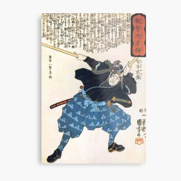 MUSASHI Miyamoto with two Bokken. Japanese, Samurai Warrior. Metal Print