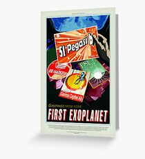 Vintage 51 Pegasi b First Exoplanet Travel Greeting Card