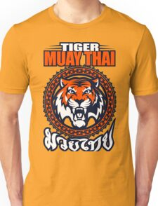 tiger sagat muay thai 3 thailand martial art Unisex T-Shirt
