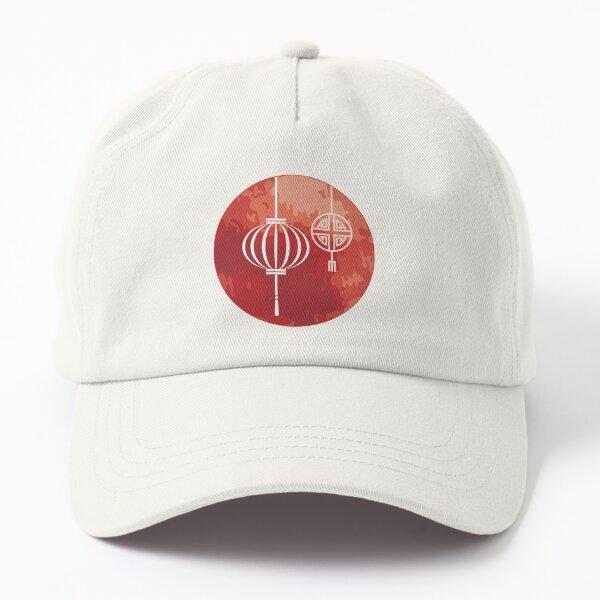 Red Lanterns Hoi An Vietnam Dad Hat