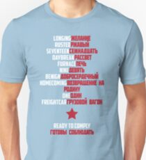 Good Morning Soldier (White text) Unisex T-Shirt