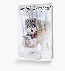 Timber Wolf Christmas Card - Dutch - 16 Greeting Card