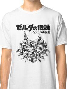 The Legend of Zelda - Majoras Mask (Japanese Classic Edition) Classic T-Shirt