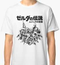 The Legend of Zelda - Majoras Mask (Japanese Classic Edition) Classic T-Shirt