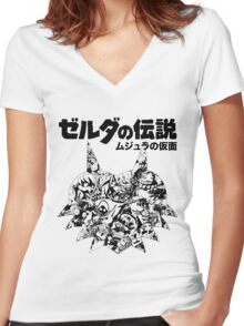 The Legend of Zelda - Majoras Mask (Japanese Classic Edition) Women's Fitted V-Neck T-Shirt