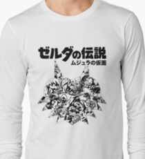 The Legend of Zelda - Majoras Mask (Japanese Classic Edition) Long Sleeve T-Shirt
