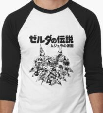 The Legend of Zelda - Majoras Mask (Japanese Classic Edition) T-Shirt