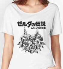 The Legend of Zelda - Majoras Mask (Japanese Classic Edition) Women's Relaxed Fit T-Shirt