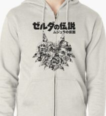 The Legend of Zelda - Majoras Mask (Japanese Classic Edition) Zipped Hoodie