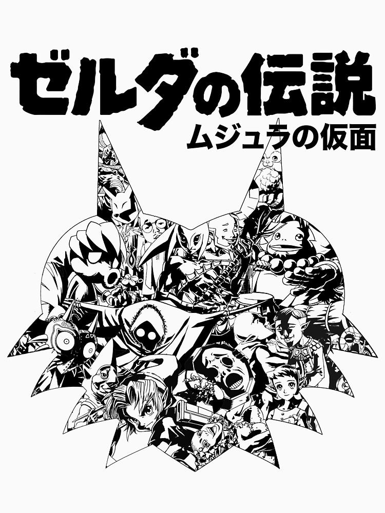 La légende de Zelda - Masque Majoras (édition classique japonaise) by superotaku
