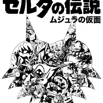 The Legend of Zelda - Majoras Mask (Japanese Classic Edition) by superotaku