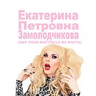 YOUR DAD CALLS ME KATYA by shantaysashay