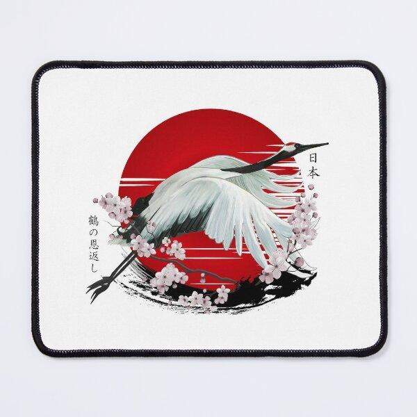 Japanese Crane Tsuru Mouse Pad