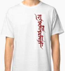 Shubhkamnayein means Blessings 1 Classic T-Shirt