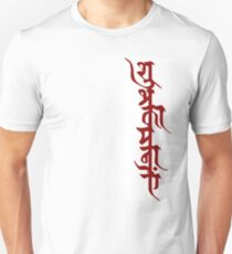 Shubhkamnayein means Blessings 1 Unisex T-Shirt