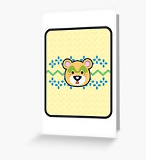 NATE ANIMAL CROSSING Greeting Card