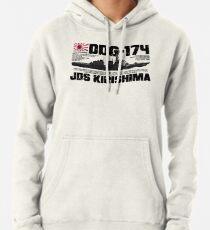 JDS Kirishima (DDG-174) Hoodie
