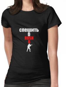Rush B - Russian Translation CS:GO Womens Fitted T-Shirt