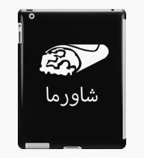 shawarma in arabic - شاورما iPad Case/Skin