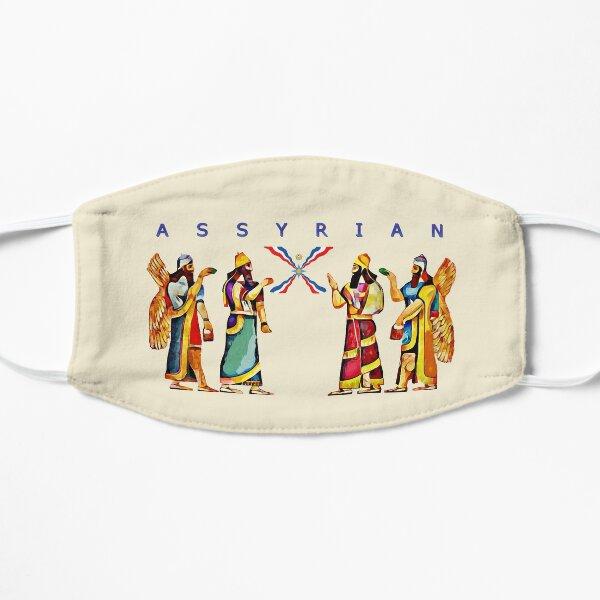 Assyrian Anunnaki Flat Mask