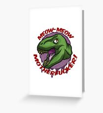 dino Greeting Card