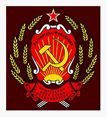 CCCP coat of arms Photographic Print